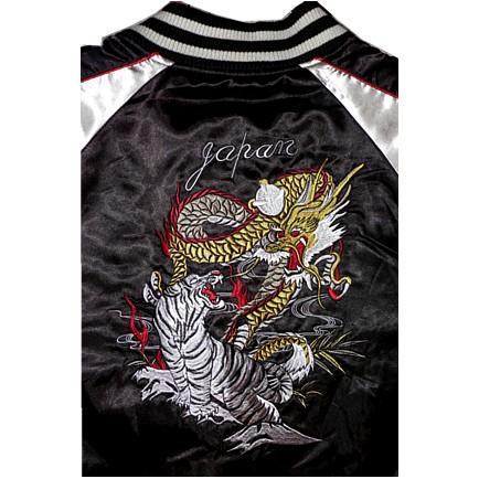 Купить Куртку С Тигром На Спине